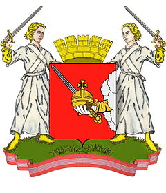 Coat of Arms of Vologda (2003, big).jpg