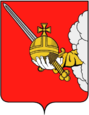 Coat of Arms of Vologda (Vologda oblast) (1780).png