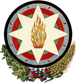 Coat of Arms of the Azerbaijan Democratic Republic.png