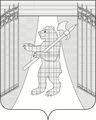 Coat of arms of Pervomaysky District of Yaroslavl Oblast (hatching).png