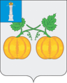 Coat of arms of Sengiley urban settlement.png