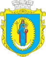Coats of arms of Lopatyn.png
