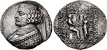 Voorzijde en achterzijde van een muntstuk van Orodes II