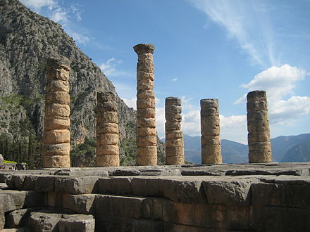 Remains of the Temple of Apollo at Delphi, Greece. Columns of the Temple of Apollo at Delphi, Greece.jpeg
