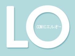 Comic LO magazine.png