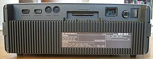 Commodore SX-64 - Rear