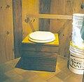 Compost bin wood planks.jpg