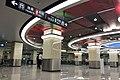 Concourse of Zhengzhou East Railway Station (Metro) 20190529 03.jpg