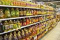 Cooking oils on a shelf 02.jpg