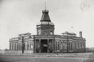 Coolgardie, Western Australia - Coolgardie School of Mines