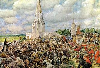 Copper Riot - Copper Riot 1662. (Ernst Lissner, 1938).
