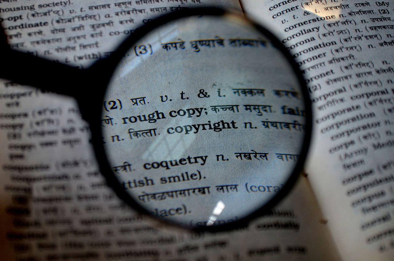 La question du droit d'auteur