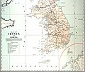 Corea the hermit nation (1889) (14598019727).jpg