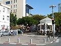 Corner of Rothschild Boulevard and Herzel P1080362.JPG
