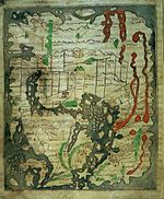 Early world maps wikipedia the anglo saxon cotton world map c 1040 gumiabroncs Images