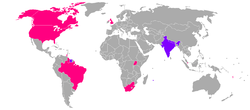 Countries where Bhojpuri is spoken.png