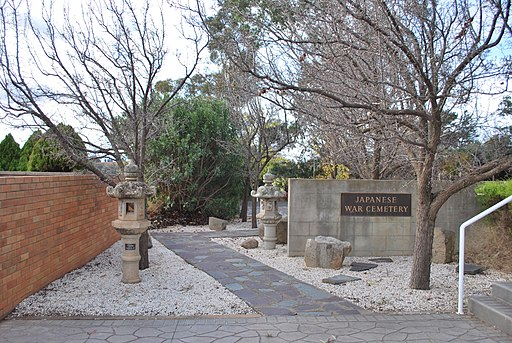 Cowra Japanese War Cemetery Entry