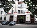 Curtea de Conturi a Republicii Moldova - panoramio.jpg