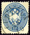Curzola 1863 10kr D14.jpg