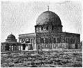 D459- jerusalem. mosquée d'omar -liv3-ch4.png