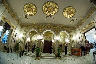 Damanhur - Image: Damnhur Opera House From inside