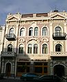 David Agmashenebeli Ave, Tbilisi (Sept 2012) 13.jpg