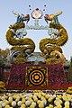 Daxiangguo Temple - Chrysanthemum Festival.jpg