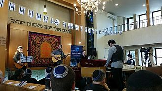 Day to Praise - The central Day to Praise event at HaZvi Israel Synagogue in Jerusalem, 23 April 2015