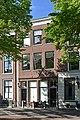 Delft Oude Delft 153.jpg