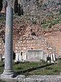 Delphi Greece (31).jpg