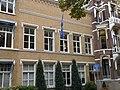 Den Haag - Nassaulaan 3.jpg