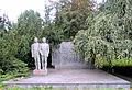 Denkmal Berliner Allee 125 (Weiß) Widerstandskämpfer.jpg
