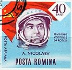Dimitrie Stiubei - Cosmonauti - A. Nicolaev.jpg