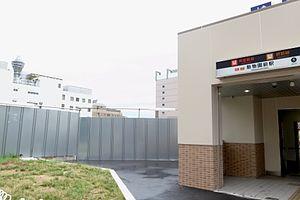Dōbutsuen-mae Station - Station entrance (September 2013)