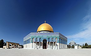 Dome of the Rock Panorama.jpg