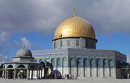 Dome of the Rock and little Dome..jpg