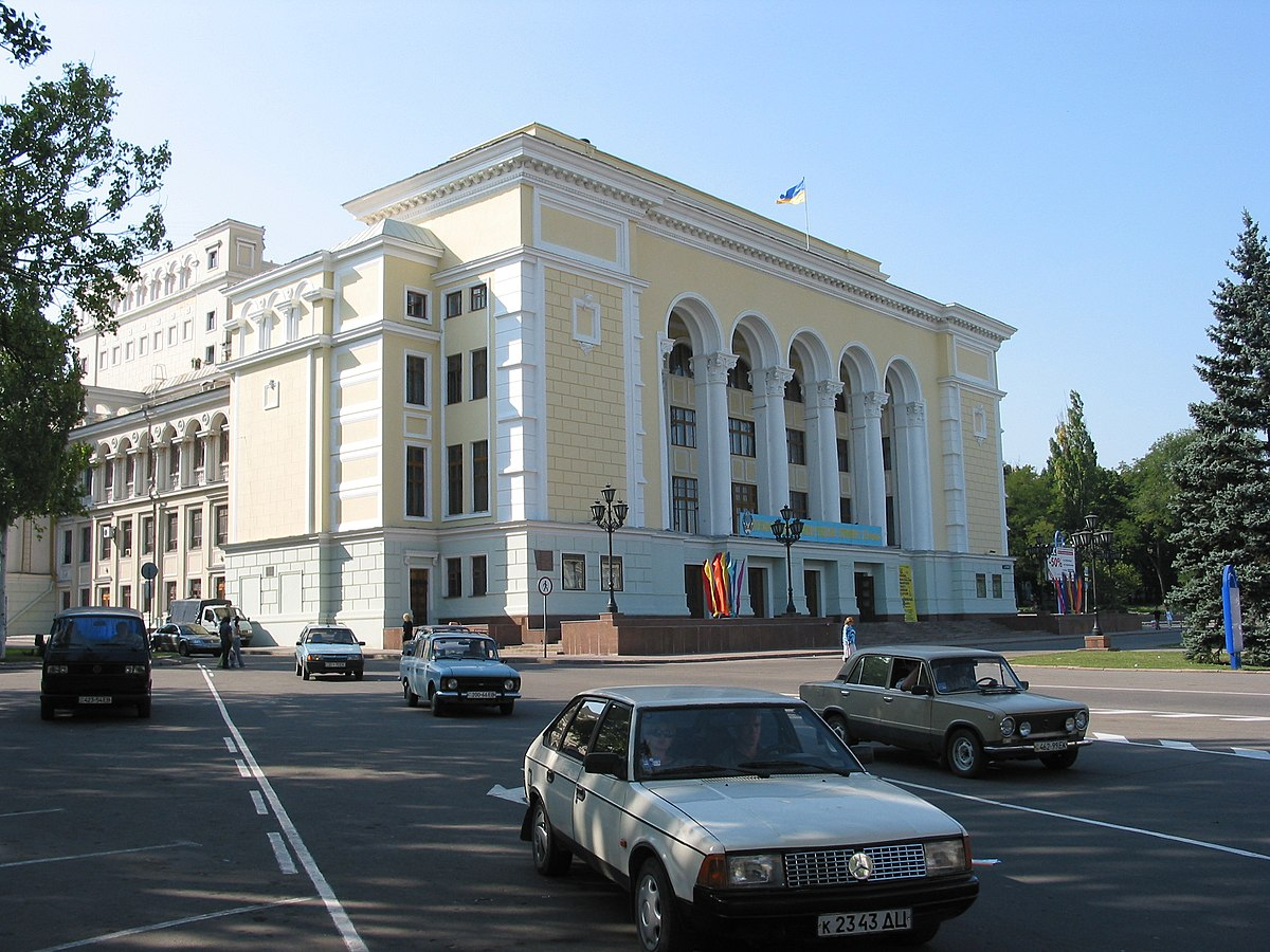 Donetsk State Academic Opera And Ballet Theatre Named