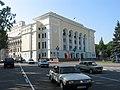 Donecko