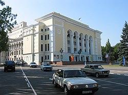 Donezk Zentrum Oper.JPG