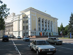 Donetsk State Academic Opera and Ballet Theatre named after A. Solovyanenko - Image: Donezk Zentrum Oper