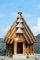 Drvengrad church.jpg