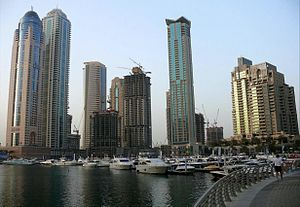 Emirates Crown - Emirates Crown in Dubai Marina (second furthest building to the left)