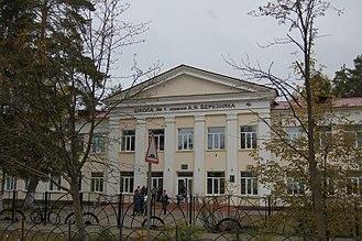 Alexander Bereznyak - Image: Dubna School 1 Alexander Bereznyak 2