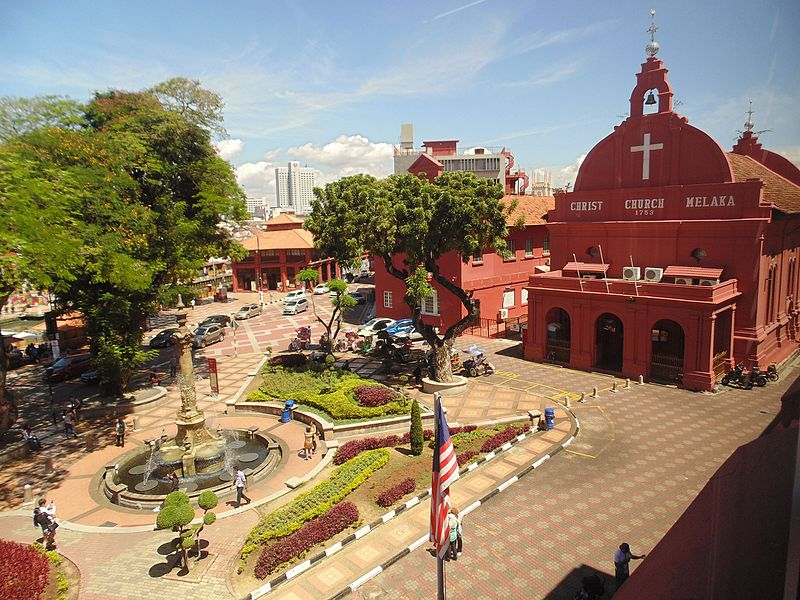 File:Dutch Square Malacca.JPG