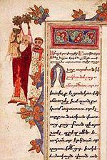Месро́п Машто́ц(часть 2) - Великие армяне - Каталог статей - Армения