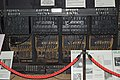 ENIAC, Ft. Sill, OK, US (38).jpg