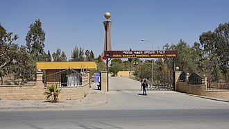 Mekelle - The martyrs' memorial and museum.