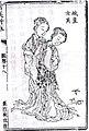 E Huang and Nü Ying.jpg