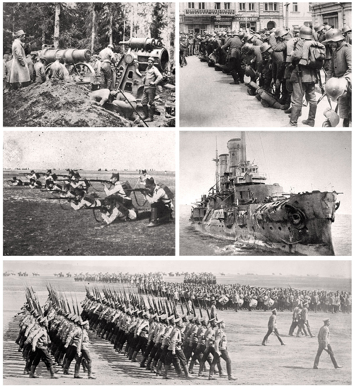 eastern front world war i
