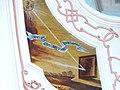 Ebersmunster Kloster - Emblem 4.jpg